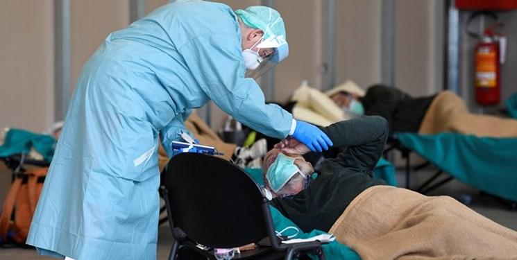 خبرگزاری فرانسه: مبتلایان به کرونا در اروپا از 15 میلیون نفر فراتر رفت